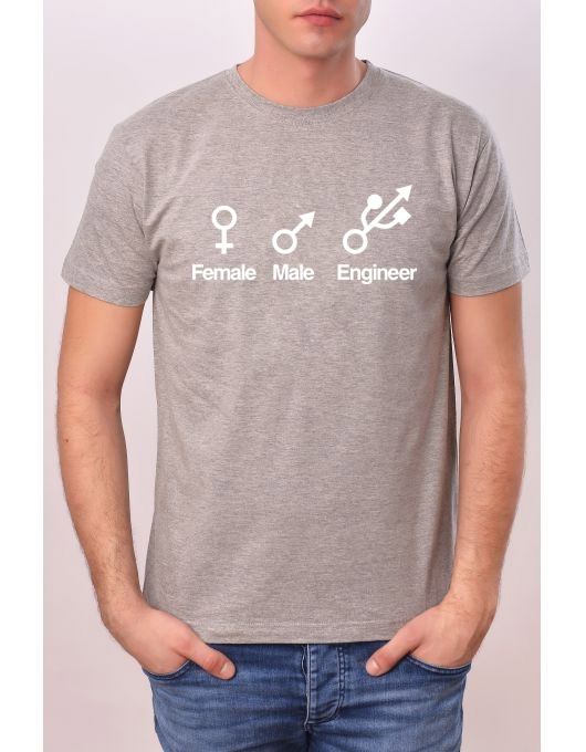 Engineer SALE