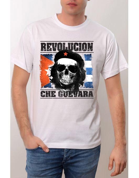 Che Guevara SALE