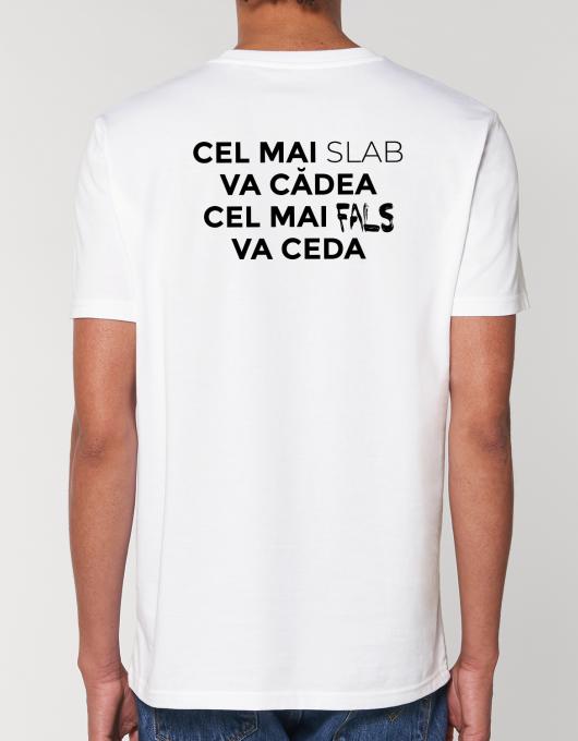 CEL MAI.. (White)